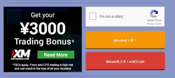 ただコイン