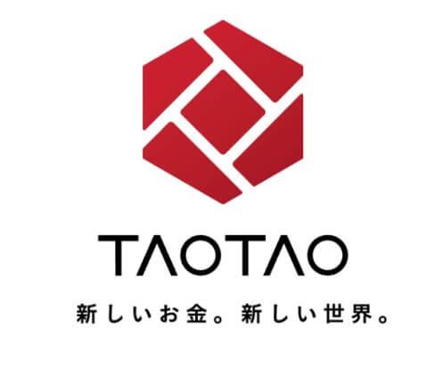 仮想通貨取引所タオタオ(taotao)